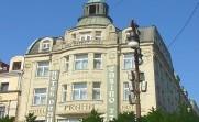 Hotel Praha*** - Liberec